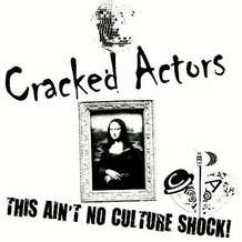 Cracked-actors-skalinskis-1352634439