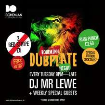 Dubplate-reggae-night-1500668205
