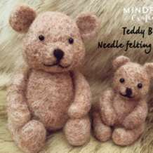 Teddy-bear-needle-felting-1582639607