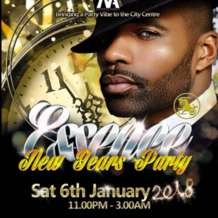 Essence-new-year-party-1514466610