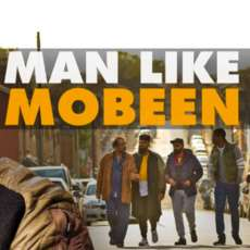 Bbc-man-like-mobeen-1578485529