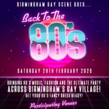 Birmingham-lgbtq-village-80-s-night-1582971874