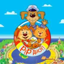 Pip-ahoy-1549630373