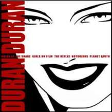 Duran-the-tribute-1502958971