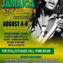 Jamaica-in-the-square-2-1500034101