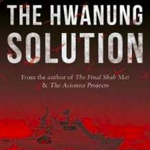 The-hwanung-solution-launch-1504173809